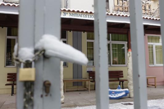 Κλειστά σχολεία στην επαρχία: Ποια δεν θα λειτουργήσουν την Τετάρτη