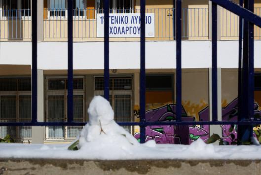 Αττική: Ποια σχολεία θα μείνουν κλειστά την Τετάρτη