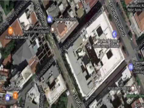 Συναγερμός στο κέντρο της Αθήνας για ύποπτο αυτοκίνητο δίπλα στην Τράπεζα της Ελλάδος