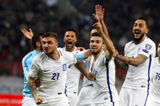FIFA: Στην 42η θέση η Εθνική Ελλάδας!