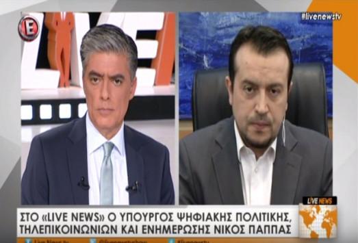 Νίκος Παππάς για τηλεοπτικές άδειες: Μικρή αύξηση των καναλιών - Την άνοιξη ο διαγωνισμός