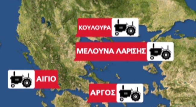 Αγρότες: Ο χάρτης των μπλόκων - Τα τρακτέρ στους δρόμους [vid]