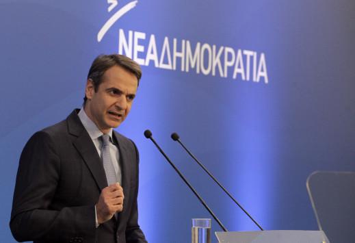 Κ. Μητσοτάκης στην Πολιτική Επιτροπή της ΝΔ: Ψέματα ανικανότητα, φόροι... περιγράφουν τους ΣΥΡΙΖΑ-ΑΝΕΛ