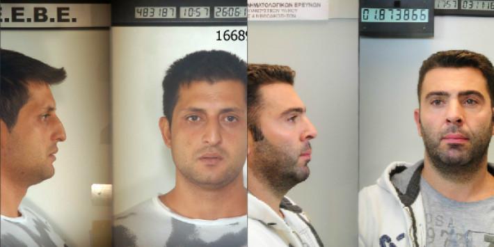 """Αυτά είναι τα πρόσωπα της συμμορίας των Ρομά που """"ξάφριζε διάσημους"""