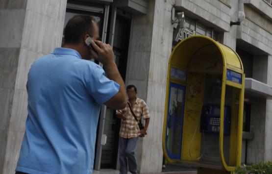`Οργιάζουν` οι τηλεφωνικές απάτες! Εκβιασμοί για... Όσκαρ σκηνοθεσίας και απανθρωπιάς