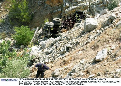 Ήπειρος: Νταλίκα έπεσε σε γκρεμό στην Εγνατία! Νεκρός ο οδηγός