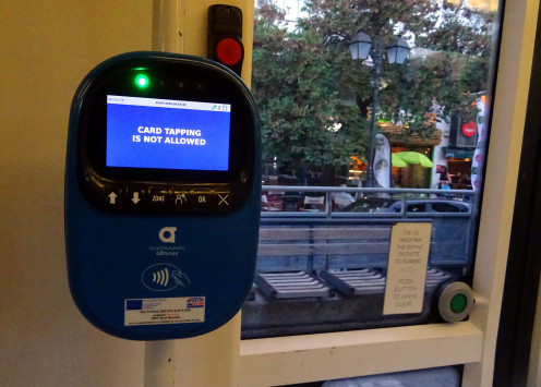 `Βόμβα` για το ηλεκτρονικό εισιτήριο! `Φρένο` λόγω... προσωπικών δεδομένων!