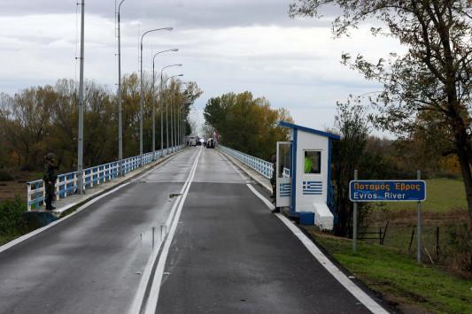 Συνέλαβαν δύο οικογένειες Τούρκων στην Ορεστιάδα - Θα ζητήσουν άσυλο στην Ελλάδα