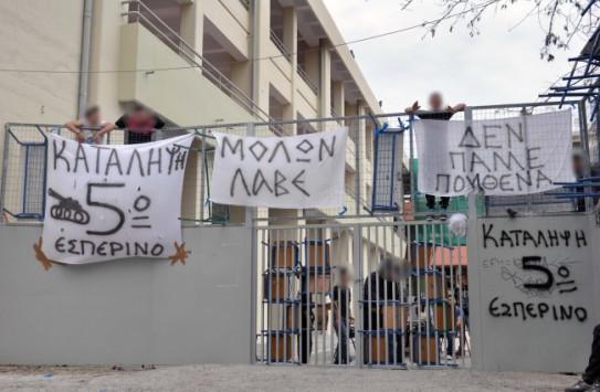Βόλος: Άγριο ξύλο σε υπό κατάληψη σχολείο - Γονείς πλακώθηκαν με μαθητές για τα αιτήματα!