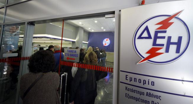 ΔΕΗ: Ξεκίνησαν οι αιτήσεις για `πάγωμα` οφειλών έως 500 ευρώ