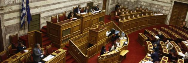 Δώρο ως 2.000 ευρώ σε υπουργούς, βουλευτές και δημάρχους, ενώ κόβονται μισθοί και συντάξεις!