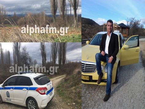 Δολοφονία στην Καστοριά: Τα μοιραία λάθη του Ειδικού Φρουρού που οδήγησαν στη σύλληψή του – Αίνιγμα το κίνητρο