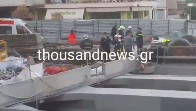 Γερανός έπεσε μέσα στο μετρό της Θεσσαλονίκης! Νεκρός ο χειριστής! [vid]