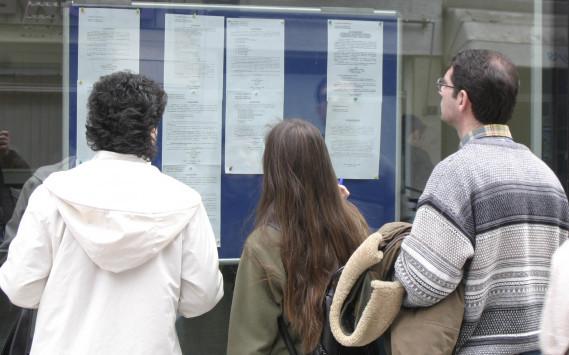 ΑΣΕΠ: Δικαιολογητικά και Ημερομηνίες για 404 θέσεις εργασίας στα Δικαστήρια
