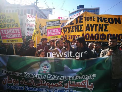 Συλλαλητήριο κατά του ρατσισμού - Κλειστοί δρόμοι στο κέντρο της Αθήνας [pics]