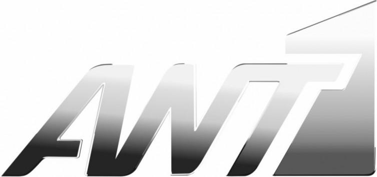 Ανακοίνωση «βόμβα» από τον ΑΝΤ1