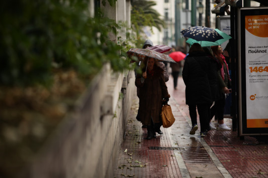 Καιρός: Αλλαγή σκηνικού με βροχές και καταιγίδες