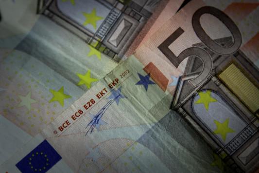 Τέλος το χαρτονόμισμα των 50 ευρώ!