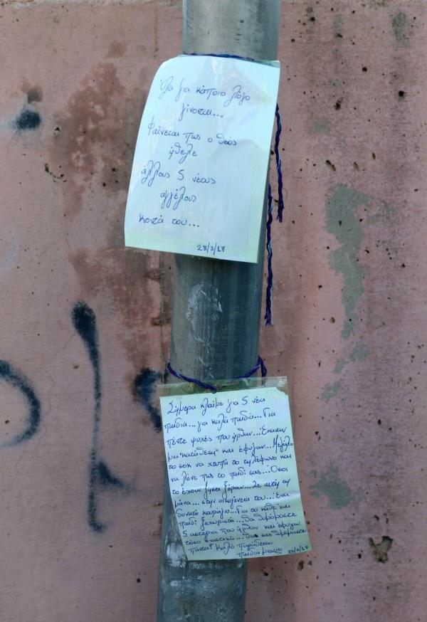 Κόσμος αφήνει λουλούδια,  κεριά και μηνύματα στο σημείο του δυστυχήματος - ΦΩΤΟ EUROKINISSI