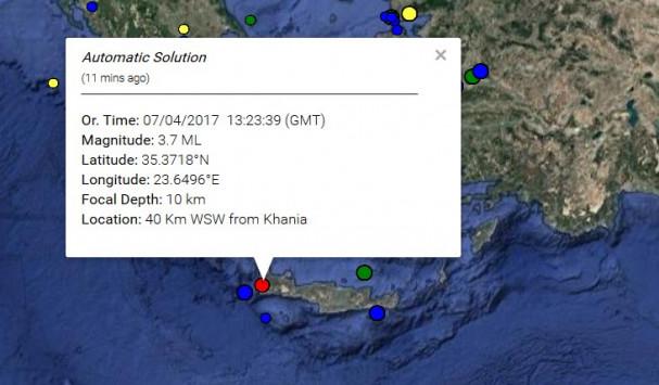 Σεισμός ταρακούνησε τα Χανιά