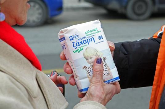 `Ακέφαλη` η Ελληνική Βιομηχανία Ζάχαρης - Ποιοι παραιτήθηκαν