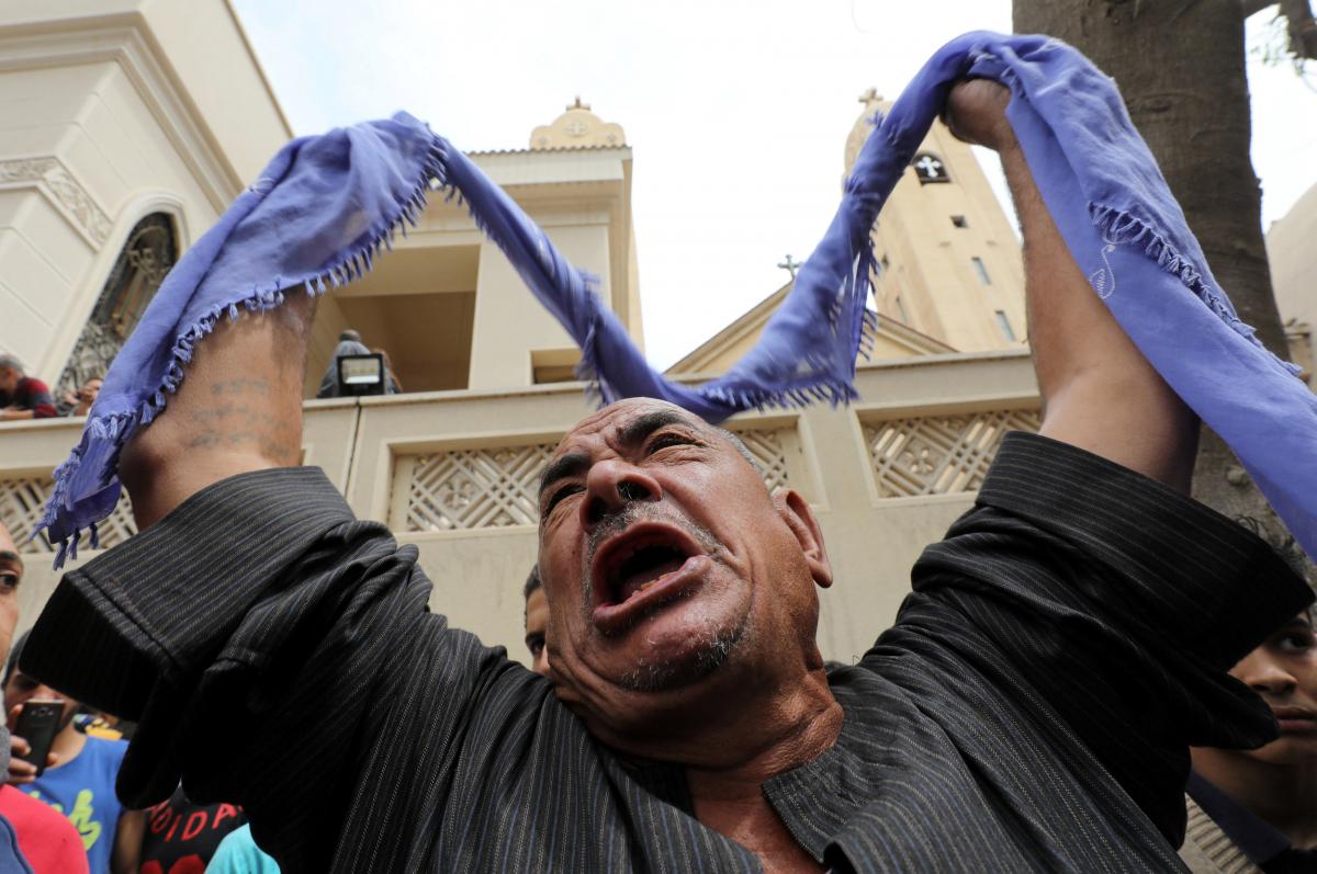 Φωτογραφία Reuters