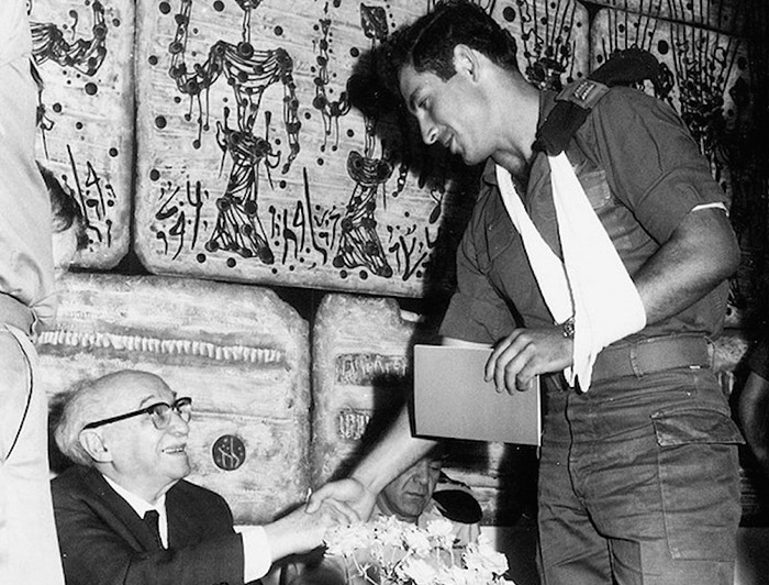 Ο Ισραηλινός πρωθυπουργός, Μπέντζαμιν Νετανιάχου, το 1972