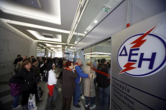 Ηλεκτροσόκ! Νέες αυξήσεις στους λογαριασμούς της ΔΕΗ