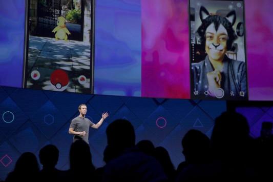 Το Facebook ετοιμάζει μεγάλες αλλαγές!