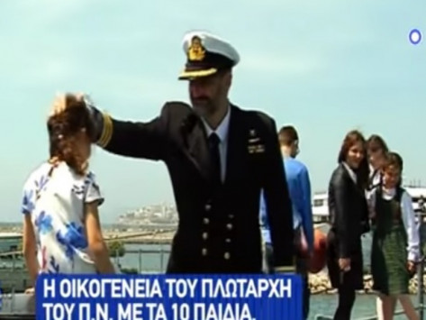 Αυτή είναι η  ''οικογένεια Χωραφά'' του Πολεμικού Ναυτικού - Ο απίστευτος Πλωτάρχης με τα 10 παιδιά [vid]