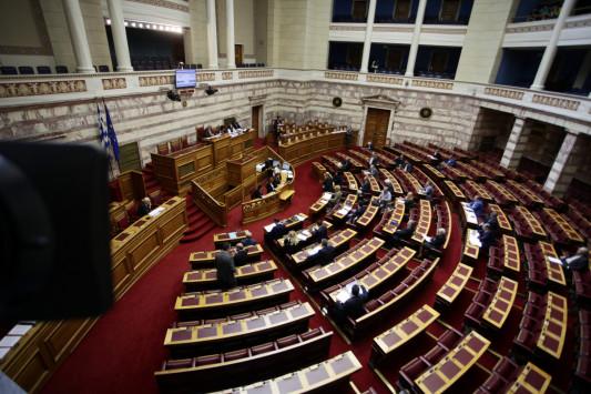 Εξωδικαστικός συμβιβασμός: Σκηνές απείρου κάλλους και καταγγελίες στη Βουλή!