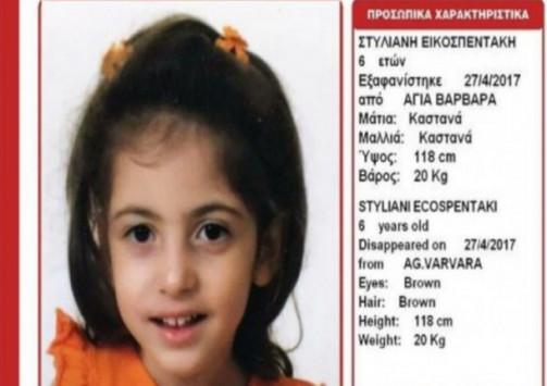 Περίεργη εξαφάνιση 6χρονης με κινητικά προβλήματα στην Αγία Βαρβάρα