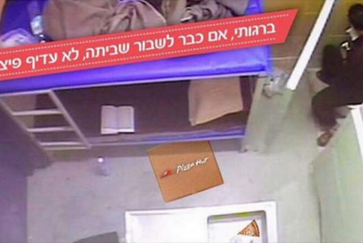 Σάλος με την ισραηλινή Pizza Hut! Ζήτησε συγγνώμη για διαφήμιση με Παλαιστίνιο απεργό πείνας! [vid]