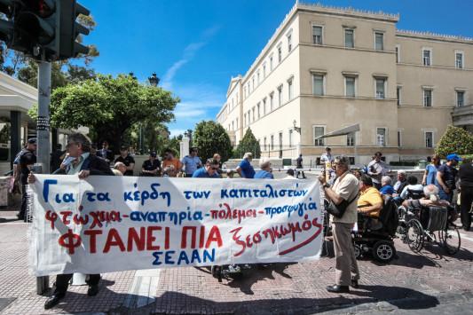 Συμβολική κατάληψη παραπληγικών στα γραφεία του ΣΥΡΙΖΑ στη Βουλή