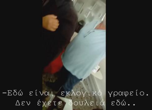 Χαμός στα γραφεία του ΣΥΡΙΖΑ Τρικάλων - Βίντεο με το επεισόδιο