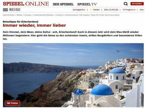 Το Spiegel παραληρεί για την Ελλάδα και το καλοκαίρι της