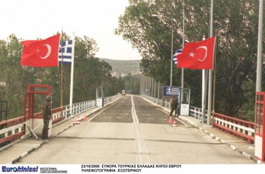 Αναβρασμός στα σύνορα μας με την Τουρκία: 10 συλλήψεις