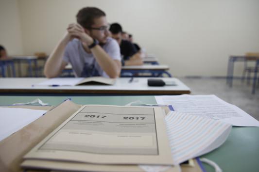 Πανελλήνιες 2017: Έκθεση ΕΠΑΛ - Σε κείμενο του Θεοτοκά εξετάστηκαν οι μαθητές