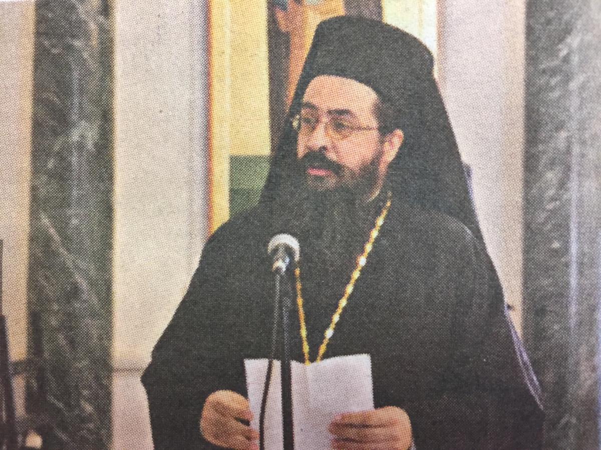 Ο Αρχιεπίσκοπος Μακάριος - Φωτογραφία εφημερίδα Ειδήσεις