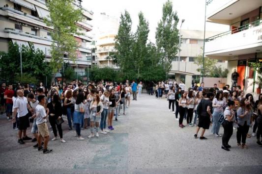 Πανελλήνιες 2017: Απαντήσεις στα θέματα Ανάπτυξης Εφαρμογών