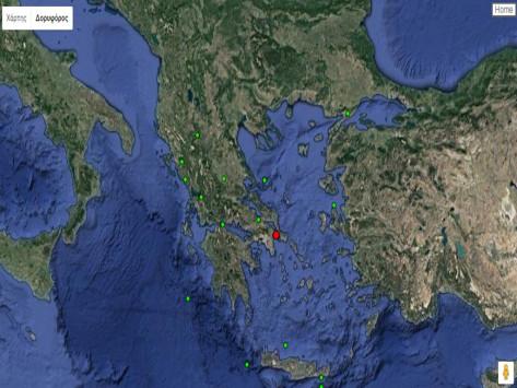 Σεισμός ΤΩΡΑ αισθητός στην Αθήνα