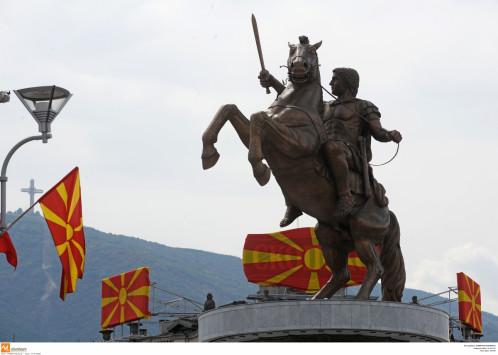 Σκόπια: `Βαφτίζονται` ΠΓΔΜ για να μπουν στο ΝΑΤΟ! `Φίλοι μας οι Έλληνες`