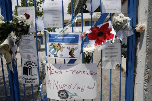 Μενίδι: Κανένας σεβασμός και επίδειξη δύναμης - Διέρρηξαν το σχολείο του αδικοχαμένου Μάριου