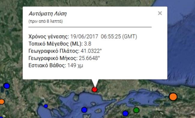 Untitled Δύο δυνατοί σεισμοί σε Κομοτηνή και Κυλλήνη