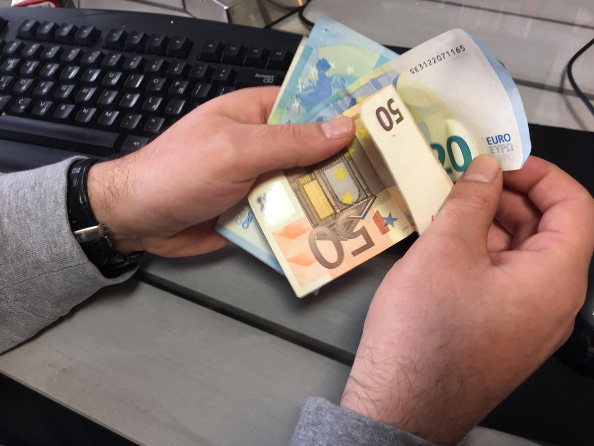 Αποτέλεσμα εικόνας για χρηματα ευρω