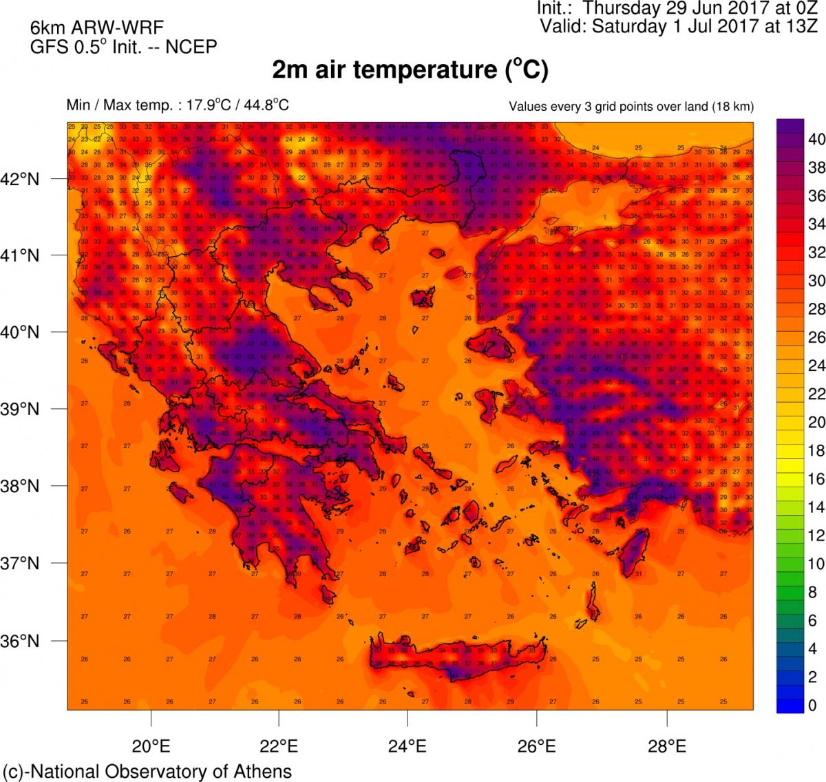Φωτογραφία από: meteo.gr