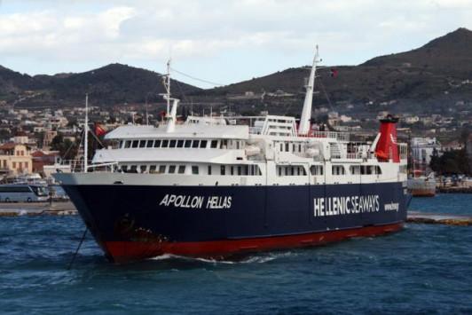 Περιπέτεια για τους 455 επιβάτες του πλοίου «Απόλλων Ελλάς» - Παρουσίασε βλάβη εν πλω