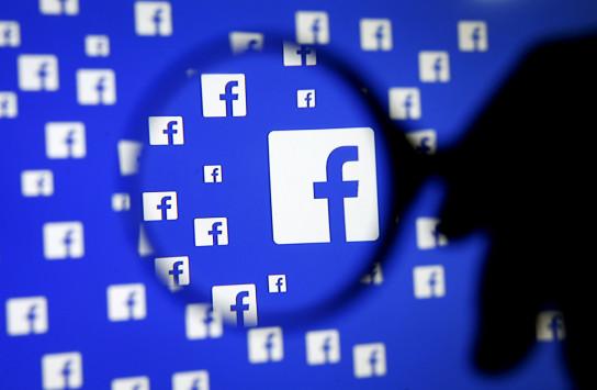 Προσοχή! Μην κάνετε αυτό στο Facebook όταν είστε διακοπές!