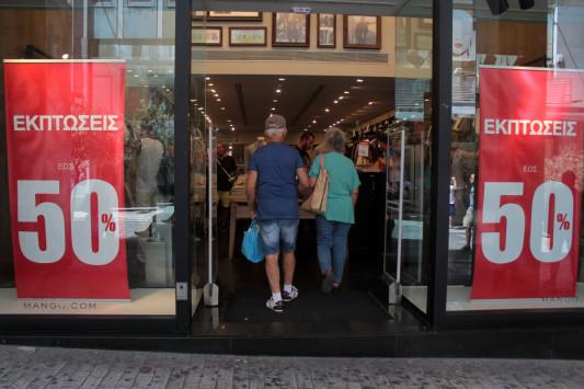 Εκπτώσεις: Αρχίζουν τη Δευτέρα – Ποια Κυριακή είναι ανοιχτά τα καταστήματα
