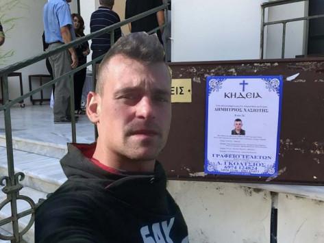 Λάρισα: Σκοτώθηκε σε τροχαίο ο Δημήτρης Χασιώτης - Σπαραγμός στην κηδεία του [pics]